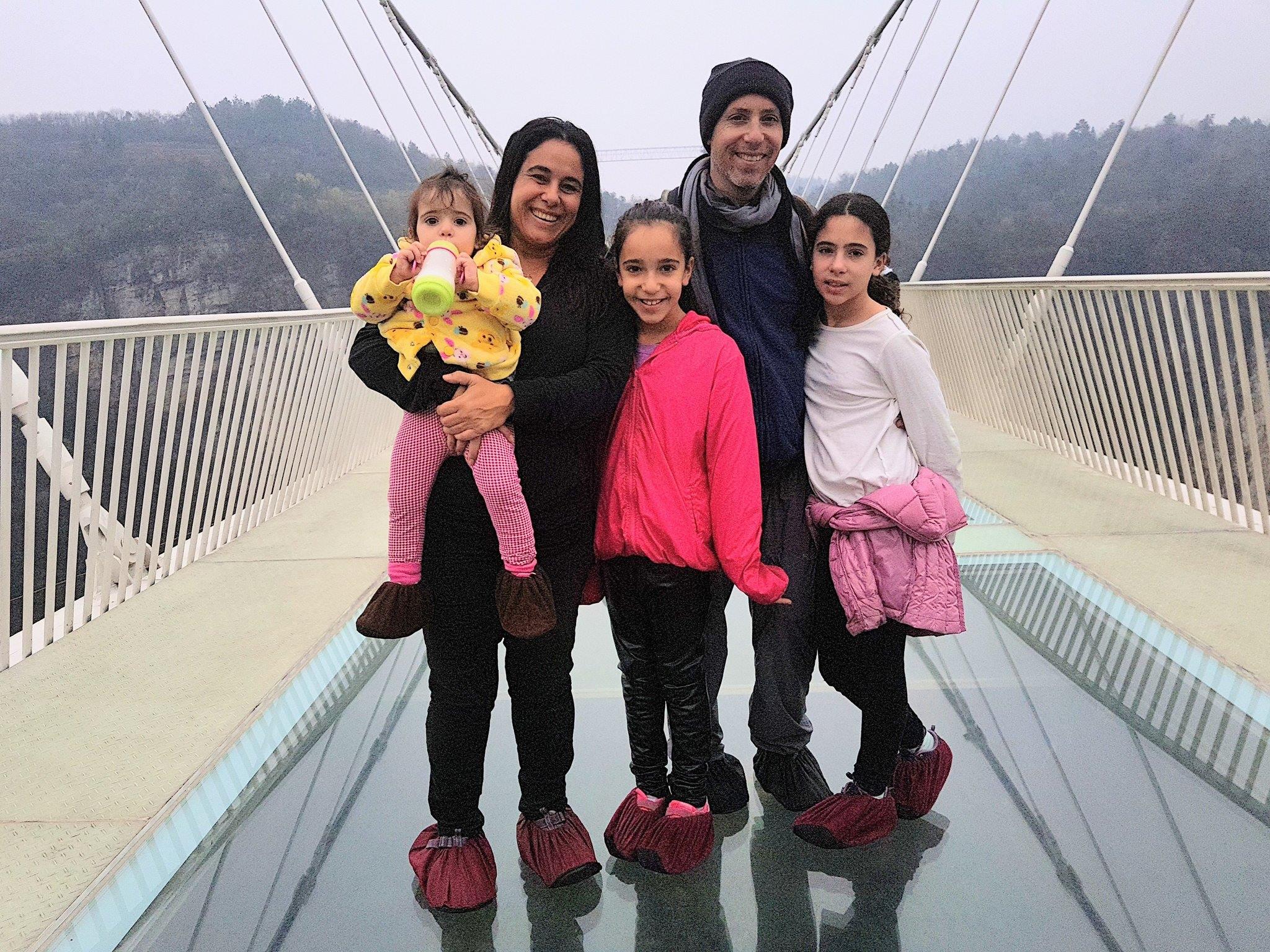 משפחת גפני